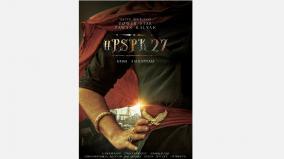 pawan-kalyan-new-movie-announced
