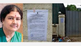 assets-worth-rs-300-crore-frozen-notice-issued-for-freezing-of-newly-constructed-bungalow-for-sasikala-at-poes-garden