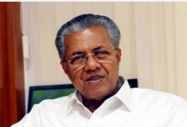 kerala-is-likely-to-see-an-increase-in-the-severity-of-the-disease-in-the-next-two-weeks-chief-minister-pinarayi-vijayan