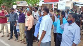 teachers-protest-in-karaikkal