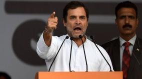 demonetisation-was-attack-on-country-s-unorganised-sector-rahul