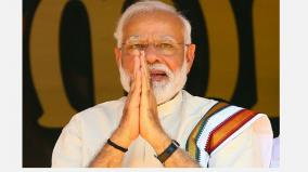 pm-modis-donations-to-public-causes-from-his-savings-auction-of-gifts-exceed-rs-103-crore-sources