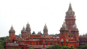 highcourt-on-temples-case