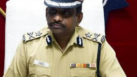 south-zone-ig-holds-meeting-in-nellai-regarding-pending-cases
