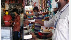strict-action-against-those-who-do-not-wear-masks-and-do-not-observe-social-gap-chennai-corporation-commissioner-warns