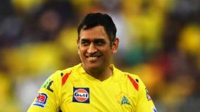 ipl-2020-csk-dhoni-raina-cricket-sports