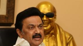 mk-stalin-on-environment-impact-assessement-act-2020