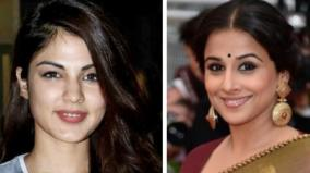 sushant-fans-troll-vidya-balan-for-protesting-the-vilification-of-rhea-chakraborty