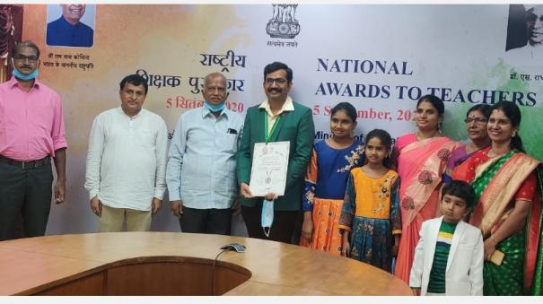 submission-to-public-school-teachers-who-work-hard-for-students-dileep-flexibility-national-award-winner