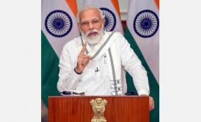 pm-modi-speech