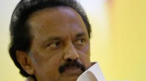 mk-stalin-on-voc-s-birthday