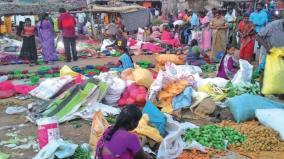 udumalai-market