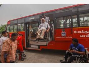 disabled-free-travel-card-available-at-rehabilitation-offices-notice-to-mtc-administration