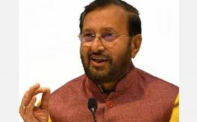 national-education-policy-2020-is-a-revolutionary-reform-for-the-21st-century-prakash-javadekar
