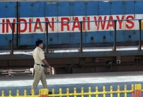 rlys-to-begin-recruitment-process-for-1-40-lakh-posts-in-three-categories-from-dec-15