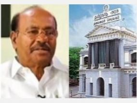 tamil-nadu-government-services-are-for-tamils-new-lawmaker-insists-on-current-assembly-session