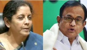 borrow-more-to-stimulate-demand-revive-economy-chidambaram-to-govt
