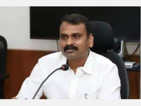 fraud-in-the-prime-minister-s-agricultural-assistance-scheme-bjp-petition-to-district-collectors-tomorrow-l-murugan-information