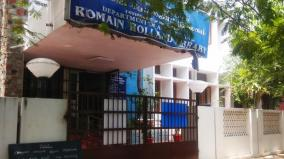 readers-suffering-from-libraries-not-yet-open-in-pudhucherry-petition-urging-the-chief-minister-to-open-like-in-tamil-nadu