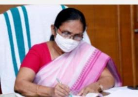 corona-infection-in-3-082-people-in-kerala-today-health-minister-shylaja