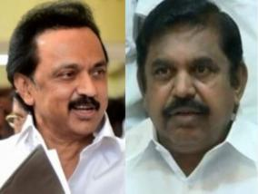 to-cover-up-the-jjm-project-scandal-intimidating-panchayat-leaders-crime-if-pre-date-resolution-stalin-warns