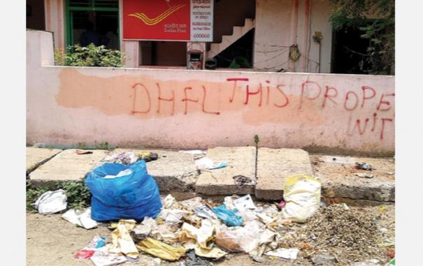 clean-india-list