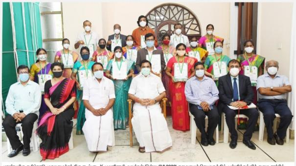 dr-radhakrishnan-award-for-375-teachers-chief-minister-presented-to-15-teachers-in-chennai