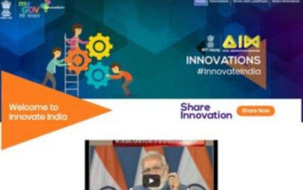 atal-innovation-mission-and-scoonews-partner-to-spread-awareness-of-grassroots-innovations