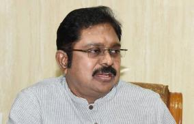 pm-kisan-issue-ttv-dhinakaran-seeks-action