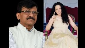 kangana-to-sanjay-raut-i-have-complete-freedom-of-expression