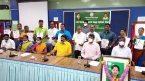 minister-rajendra-blaji-hails-nallasiriyar-awardees