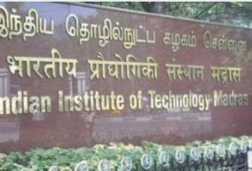 iit-madras-conducts-first-ever-online-internship-drive
