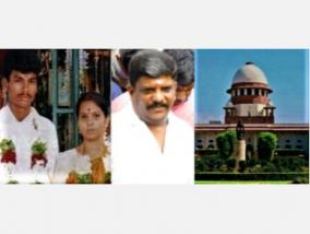 udumalai-shankar-murder-case-convicts-appeal-against-reduced-sentence-supreme-court-issues-notice-to-kavusalia-s-father-chinnaswamy