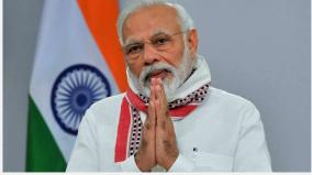 pm-must-answer-on-govt-strategy-to-control-spread-of-covid-19-cong