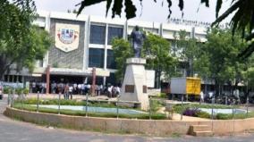 probe-into-kamarajar-varsity-distance-education-scam