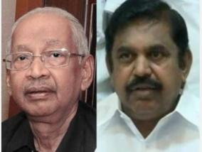 the-misconduct-of-the-government-of-tamil-nadu-in-setting-up-the-academic-committee-don-t-make-historical-mistake-and-accept-historical-blame-k-veeramani-warns-the-government