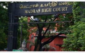 court-opened