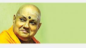 kesavanandha-bharathi