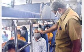 passenger-crowd