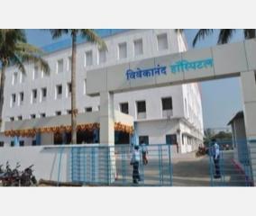 maharashtra-corona-virus-private-hospital