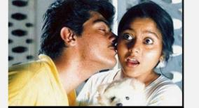 25-years-of-aasai-ajith
