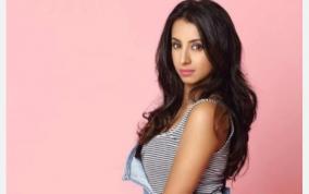 police-raid-kannada-actress-sanjana-galrani-home-in-drug-case