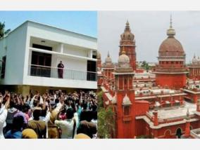 jayalalithaa-income-taxpayer-aam-aadmi-party-case-in-the-high-court-against-the-payment-of-government-money
