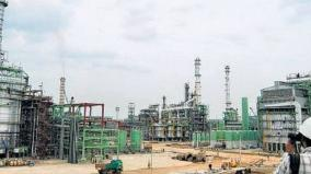 environment-ministry-panel-gives-nod-for-cpcl-s-rs-33k-cr-refinery-in-tn