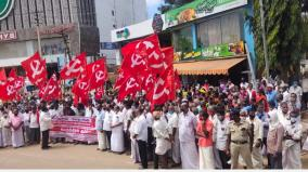 construction-workers-protest-in-front-of-the-nagercoil-collector-s-office-demanding-10-years-cash-benefits