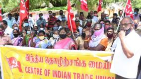 citu-urges-to-give-financial-aid
