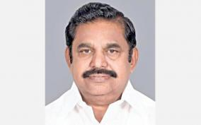 chief-minister-palanisamy-s-letter-to-prime-minister-modi