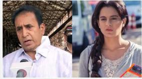 maha-home-minister-anil-deshmukh-again-gets-threat-calls
