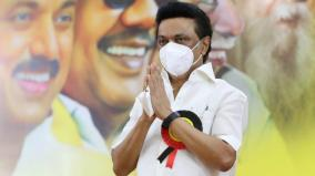 dmk-general-body-meeting-condemns-aiadmk-government