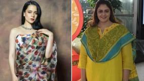 nagma-kangana-ranaut-is-ruining-the-name-of-maharashtra-mumbai